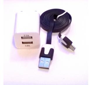 Зарядно Устройство 220V Micro USB 1А+2.1А